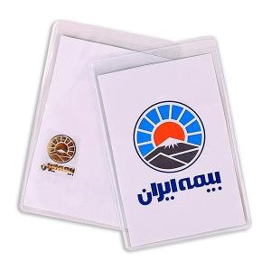 نمونه کاور کارت مخصوص شرکت های بیمه